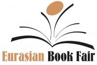 Государственный секретарь РК на Eurasian Book Fair – 2016