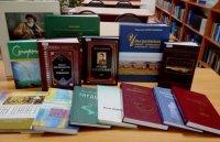 Танысайық, жаңа кітаптар!